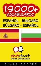 19000+ Español - Búlgaro Búlgaro - Español Vocabulario