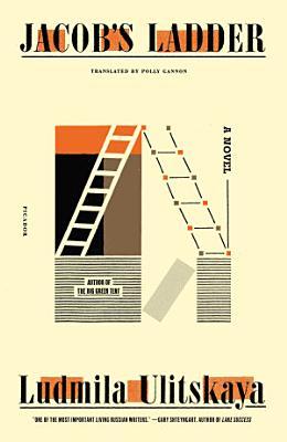 Jacob s Ladder