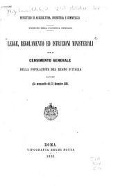 Legge, regolamento ed istruzioni ministeriali per il censimento generale della popolazione del regno d'Italia da farsi alla mezzanotte del 31 dicemtre 1881