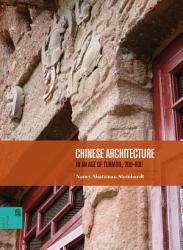 Chinese Architecture in an Age of Turmoil  200 600 PDF
