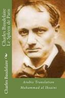 Charles Baudelaire le Spleen de Paris PDF