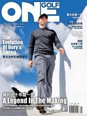 ONEGOLF 玩高爾夫國際中文版 第75期