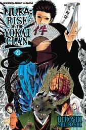 Nura: Rise of the Yokai Clan, Vol. 21: Ghost Story: Aoandon