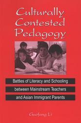Culturally Contested Pedagogy Book PDF