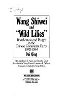Wang Shiwei and  Wild Lilies  PDF