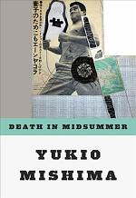 Death in Midsummer, and Other Stories
