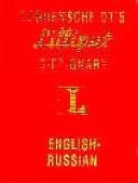 Lilliput Dictionary