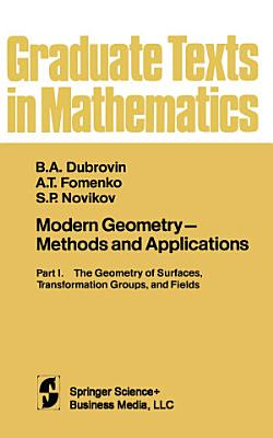 Modern Geometry   Methods and Applications