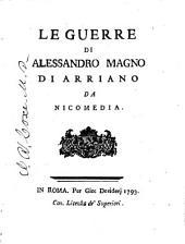 Le guerre di Alessandro Magno di Arriano da Nicomedia