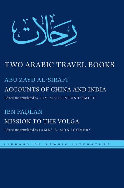 Two Arabic Travel Books Pdf Book