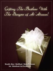 Salafimanhaj Alawaan Book PDF
