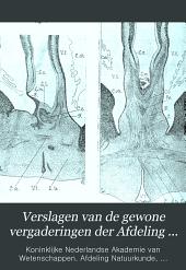 Verslagen van de gewone vergaderingen der Wis- en Natuurkundige Afdeeling: Deel 16,Nummer 1