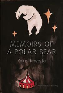 Memoirs of a Polar Bear Book