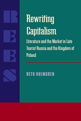 Rewriting Capitalism PDF