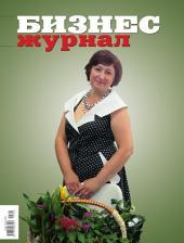 Бизнес-журнал, 2011/07: Калужская область