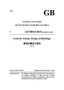 GB 50011 2010  Translated English of Chinese Standard  GB50011 2010 PDF