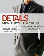 Details Men's Style Manual