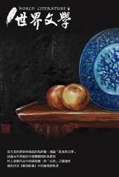 飲食與文學
