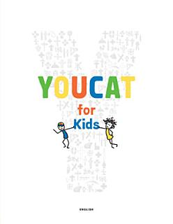 YOUCAT for Kids Book