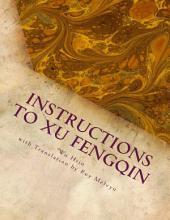 Instructions to Xu Fengqin
