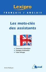 Les Mots Cl S Des Assistants Anglais Book PDF