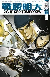 Fight For Tomorrow (2002-) #6