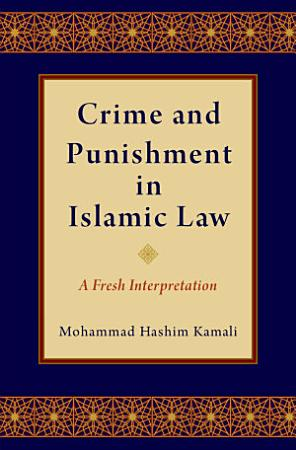Crime and Punishment in Islamic Law PDF