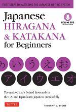 Japanese Hiragana & Katakana for Beginners