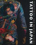 Tattoo in Japan PDF