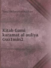 Kitab Gami karamat al auliya Guz1min2