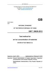 GB/T 28628-2012: Translated English of Chinese Standard. (GBT 28628-2012, GB/T28628-2012, GBT28628-2012): Test method for air ion concentration of materials.
