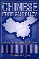 Chinese Foreign Policy PDF