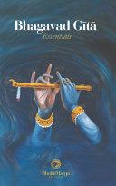 Bhagavad Gita Essentials