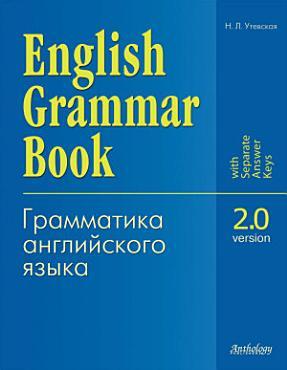 English Grammar Book  Version 2 0                                                                       2 0                                 PDF