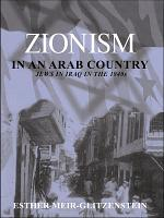 Zionism in an Arab Country PDF