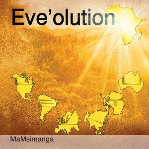 Eve   Olution
