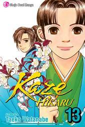 Kaze Hikaru: Volume 13