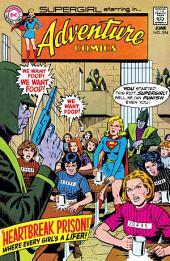 Adventure Comics (1938-) #394