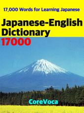 Japanese-English Dictionary 17000: How to learn comprehensive Japanese vocabulary with a simple method for school, exam, and business
