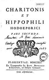 Deliciae Eruditorum Seu Veterum Anekdotōn Opusculorum Collectanea