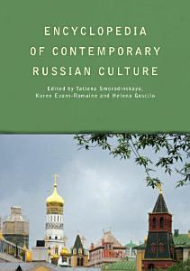 Encyclopedia of Contemporary Russian Culture PDF