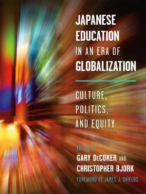 Japanese Education in an Era of Globalization PDF