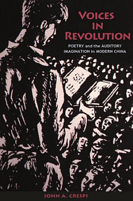 Voices in Revolution