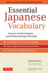 Essential Japanese Vocabulary Book PDF