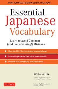 Essential Japanese Vocabulary Book