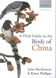 A Field Guide to the Birds of China PDF