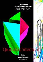 Qiufu Architecture