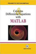 Calculus and Differential Equations with MATLAB Book