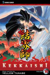 Kekkaishi: Volume 10