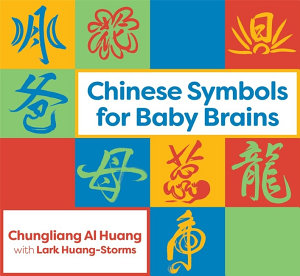 Chinese Symbols for Baby Brains PDF
